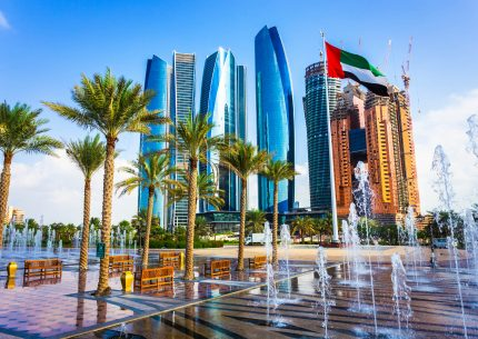 Abu Dhabi City Tour Half Day