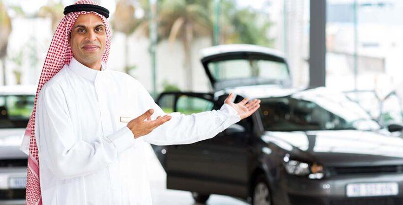 Abu Dhabi Airport Drop off