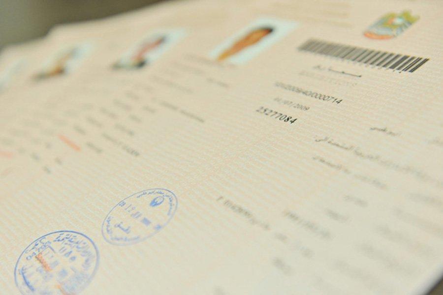 Getting a visa for UAE